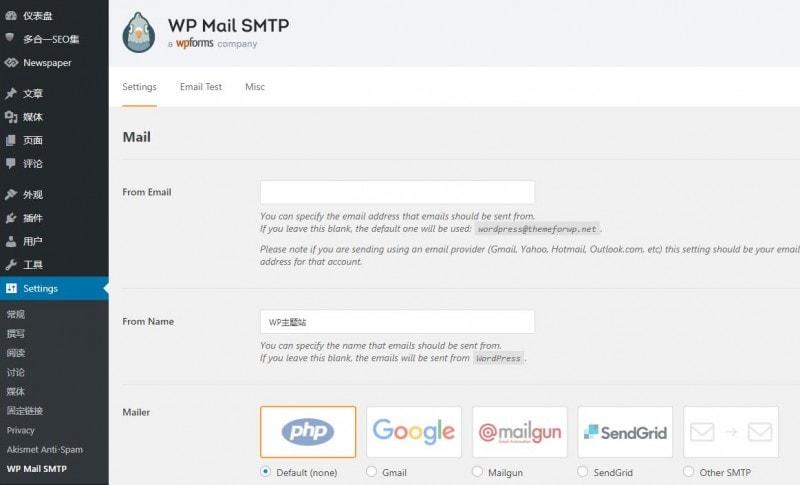 配置WP Mail SMTP