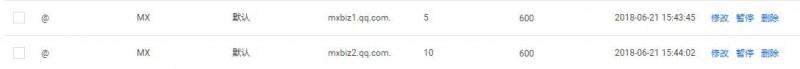 腾讯云解析域名到邮箱值