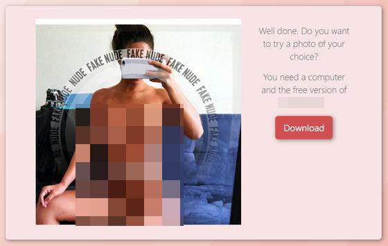 色情软件一键脱衣,又卷土重来了?!